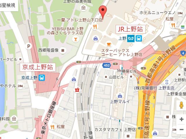 【东京必吃美食推荐】每到日本必吃两次的超美味一兰拉面+东京分店总览@上野