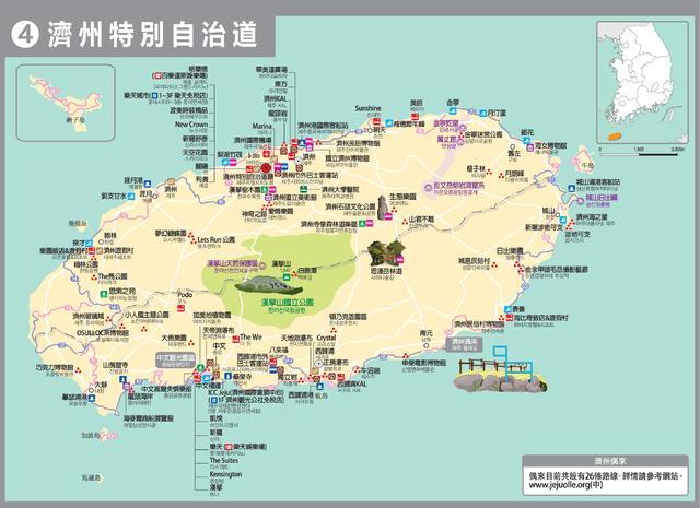 求濟州島行程適合一家大細遊 8日7夜,最後零晨上機
