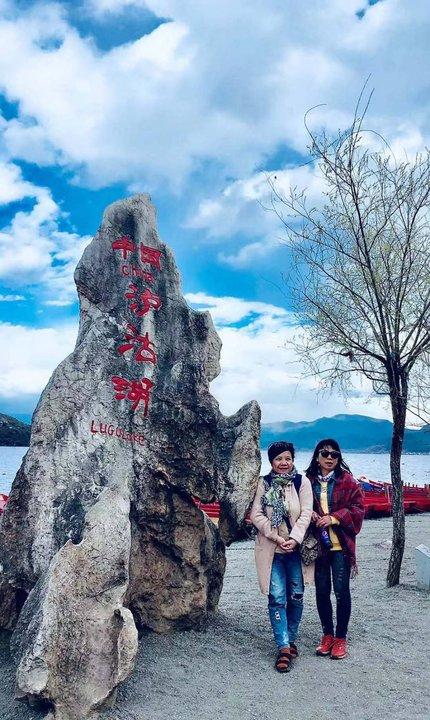 3+1半百熟女雲南瀘沽湖-麗江-大理10日漫遊行