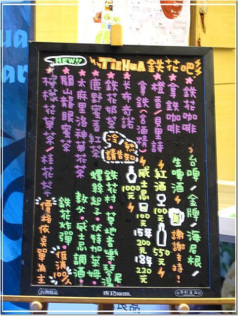 台东游记 - 第一天 (日) 台东市区 + 海滨公园 + 铁花村