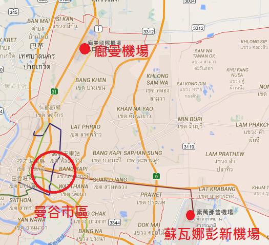 廊曼機場 Don Mueang airport 實用資訊懶人包 (交通/住宿/餐飲/上網/出入境注意事項)